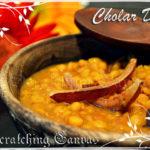 Bengali Cholar Dal Recipe