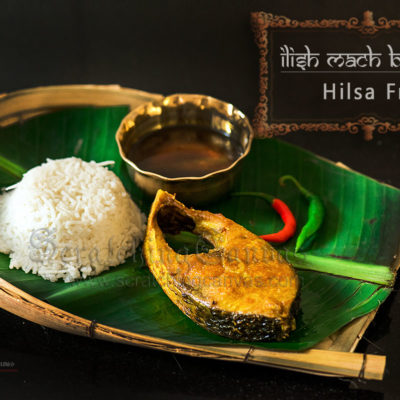 Ilish Bhaja | Bhaja Ilish Mach er Tel | Fried Hilsa | How to Fry Hilsa Ilish Mach